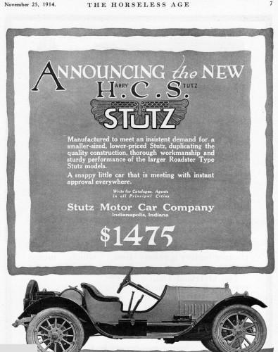 Stutz 1915 (Alden Jewell)