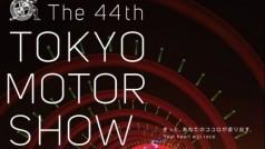 Tokyo-Motor-Show-2015-auto-universe-org