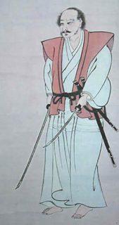 Miyamoto Musashi - Autoretrato