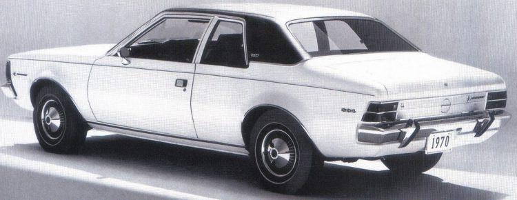 hornet 70