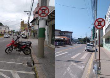 Foto: omunicipio.com.br