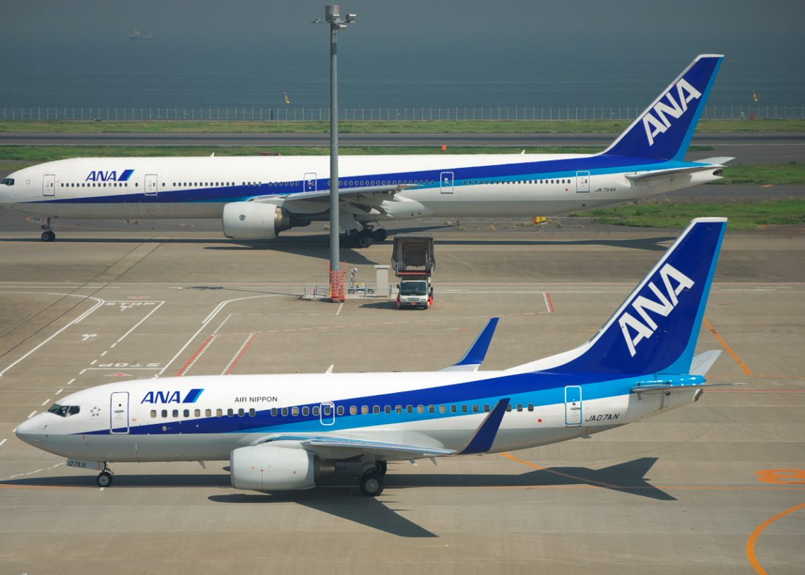 Boeing 777 = Boeing 737 com esteróides??? (wikimedia.org)