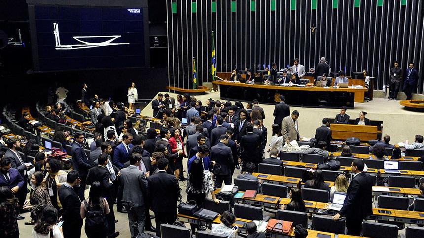 Foto: www.senado.leg.br