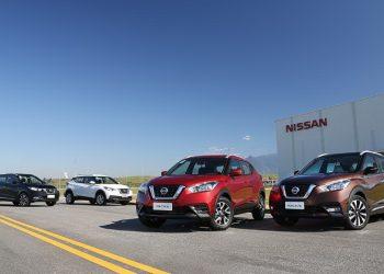 Foto: divulgação Nissan