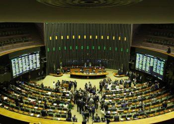 Congresso Nacional (Foto:regiaonoroeste.com)